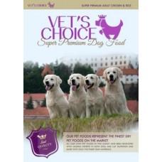 VET'S CHOICE Adult Chicken & Rice 2kg